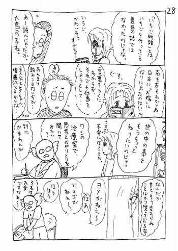 Img_20160118_0003