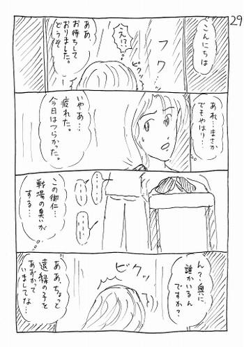 Img_20160118_0004