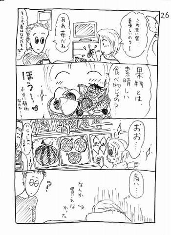 Img_20160118_0010