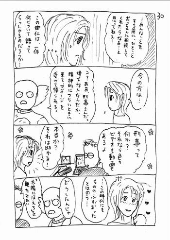 Img_20160208_0001