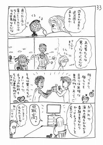 Img_20160209_0003