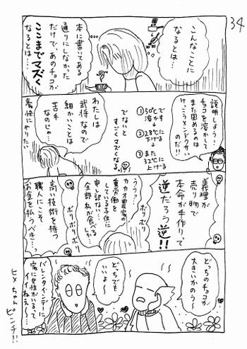 Img_20160214_0001