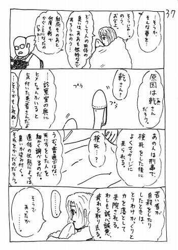Img_20160229_0002