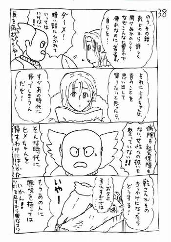 Img_20160229_0003