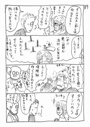 Img_20160411_0006