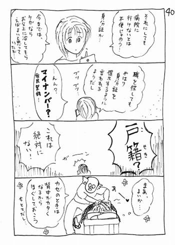 Img_20160411_0008