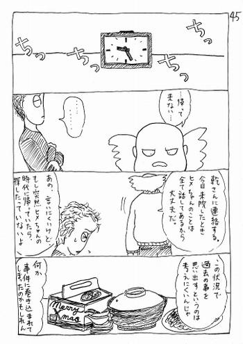 Img_20161224_0001
